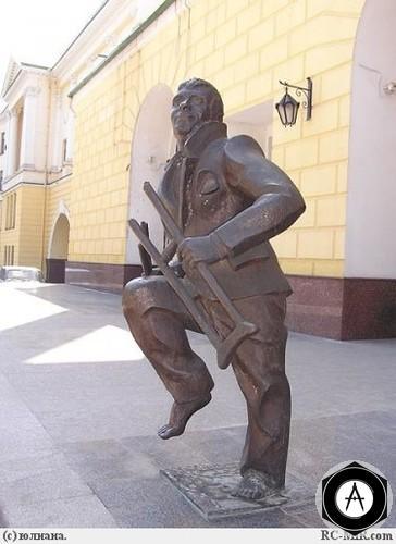 Донецк Памятник исцелившемуся больному