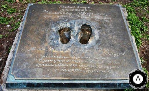 Екатеринбург  Первый в мире памятник Человеку-невидимке, герою новеллы Герберта Уэллса