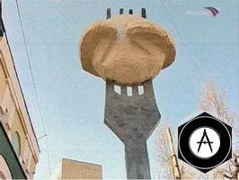 Ижевск Памятник пельменю