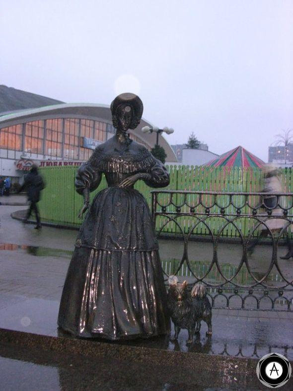 Минск Дама с собачкой