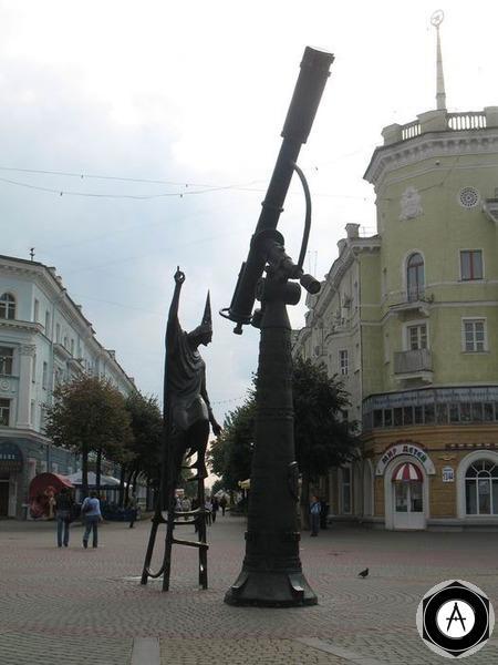 Могилев,площадь Звезд Звездочет