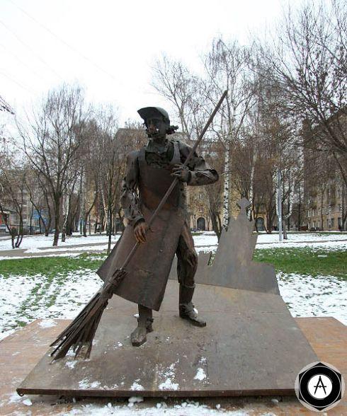 Москва альтернативный Памятник_Дворнику