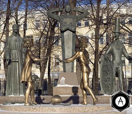 Москва Дети-жертвы пороков взрослых,12 пороков человечества