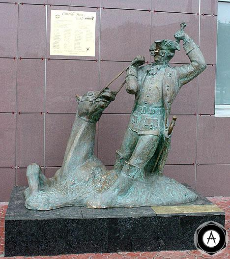 Москва Мюнгаузен