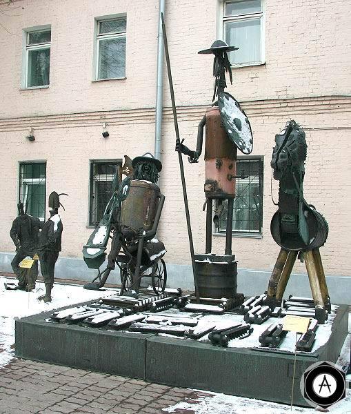 Москва Памятник Дон Кихоту