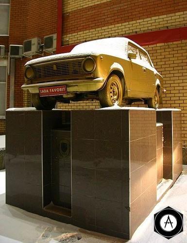 Москва Памятник Копейке ВАЗ 2101 в Жулебино