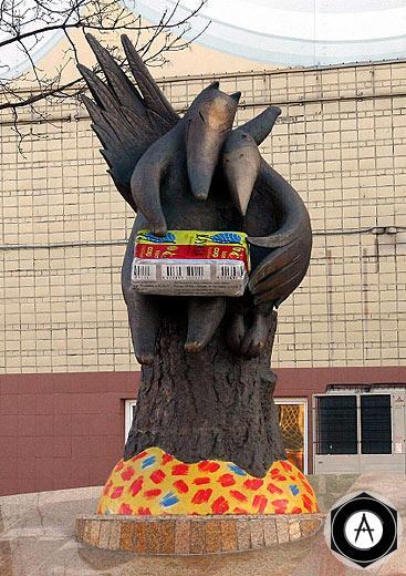 Москва Памятник сырку Дружба