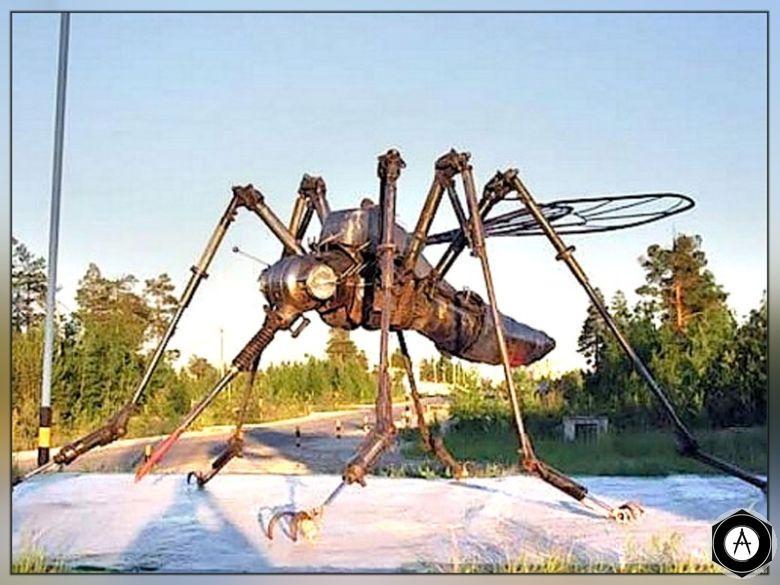 НОЯБРЬСК Комар