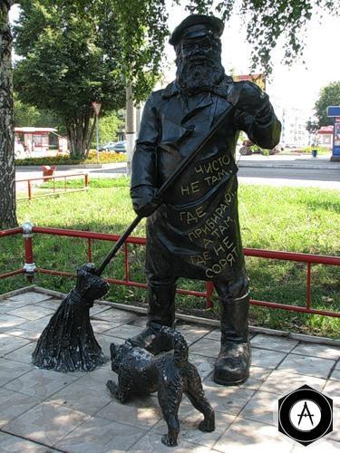 Салават Памятник дворнику, Башкирия