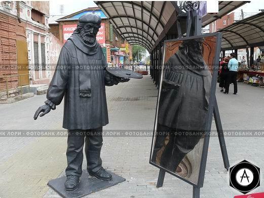 Челябинск ул Кирова 1 Памятник художнику