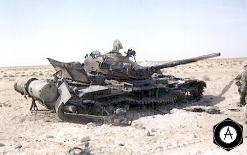 t72 сгорел в Ираке