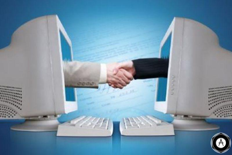 форум информационных технологий и коммуникаций
