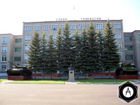 Омского танкового инженерного института