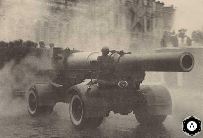 Артиллерия большой мощности на параде