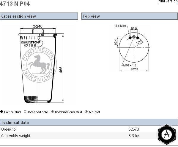 4713NP04 Пневмобалон без стакана