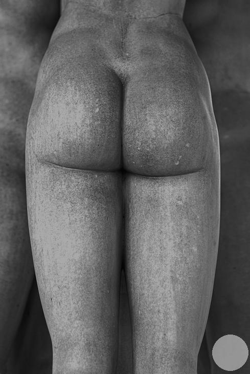 каменная задница