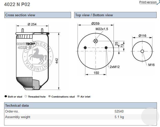 4022NP02 Пневмобалон без стакана