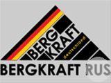 Каталог запчастей BERGKRAFT