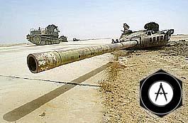 Башня подбитого коалиционными войсками иракского танка Т-72