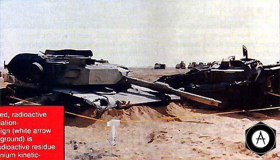 Уничтоженный танк Абрамс из состава 1 бронетанковой дивизии