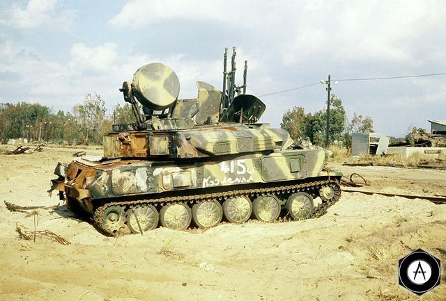 Шилка ЗСУ 23-4 Ирак