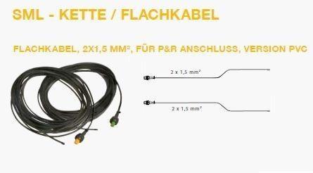 687503007 Кмт 2-х плоских кабелей под гирлянду 13м