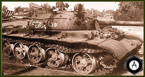 Иракский Т-55 сгоревший в результате воздушного удара, г