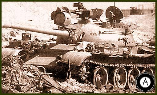 Подбитый танк «59-I» из иракской 3-й бронетанковой дивизии